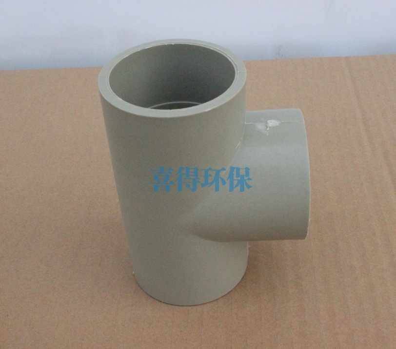 天津PP三通生产厂家