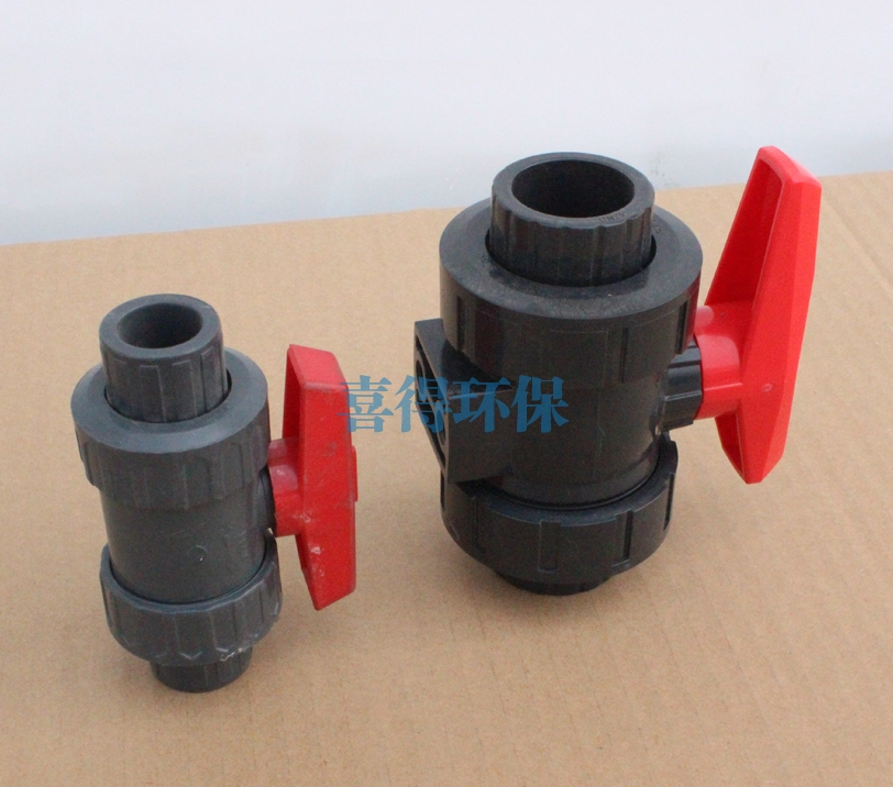 上海PVC球阀