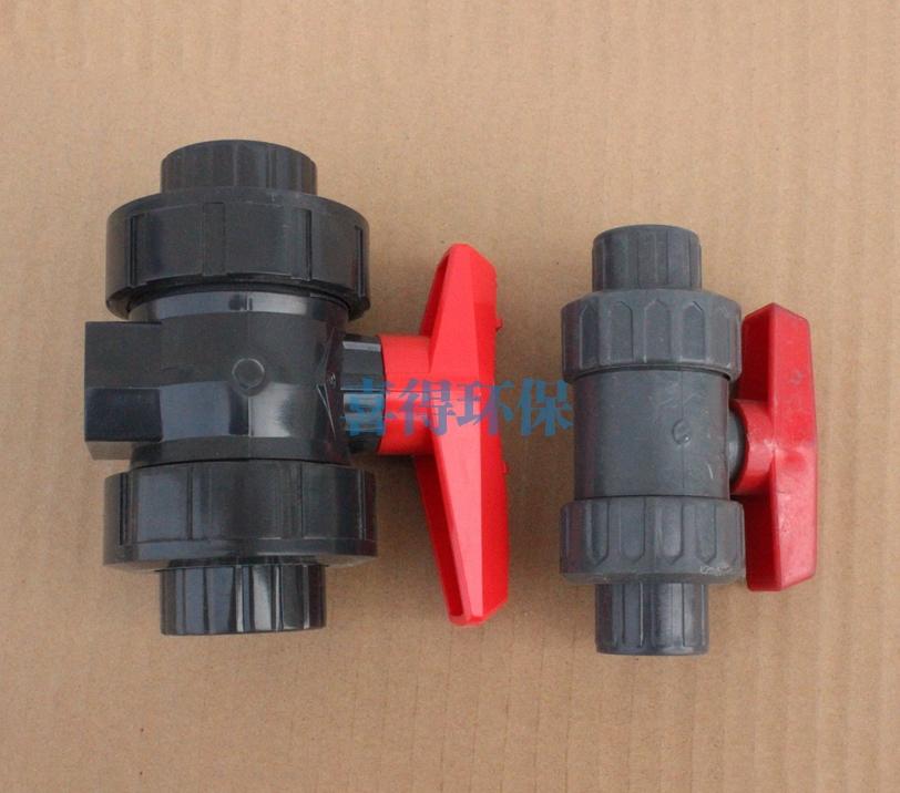 上海PVC球阀价格