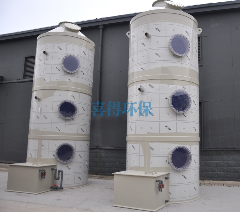 上海供应PP洗涤塔